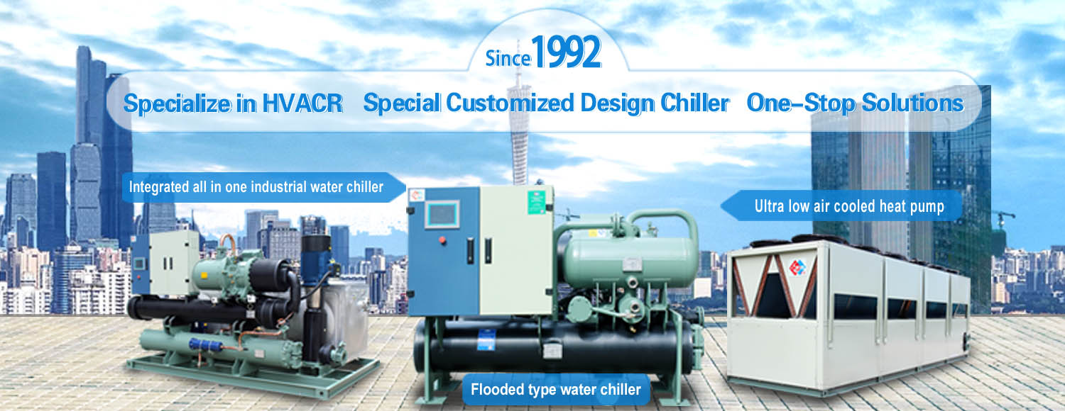 29 years Industrial Chiller Manufacture One-stop HVAC Service
